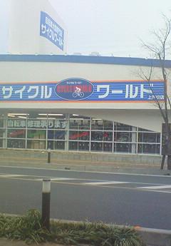 93a68c61.jpg