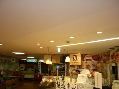 武田ハム市川店交換後3