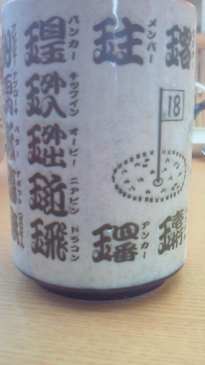 df755ca8.jpg