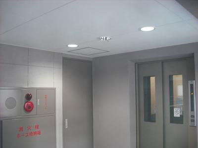 LEDダウンライト取付1