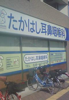 f4a121e7.jpg