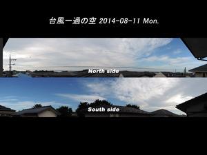 Taifuu ikka 2014-08-11 for Print
