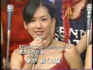 ayase-haruka-debut3