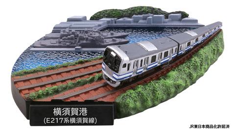 TC2_YOKOSUKA_S