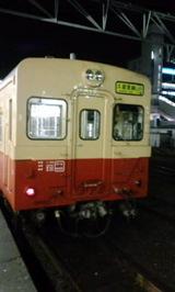 16a91a73.jpg