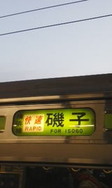 220ed343.jpg