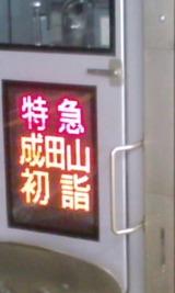 25f50c10.jpg