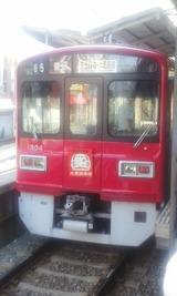 361f45cc.jpg