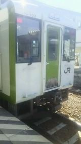 418c8502.jpg