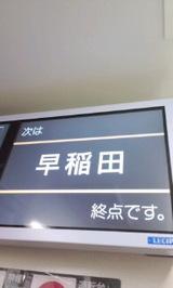 43c596c9.jpg