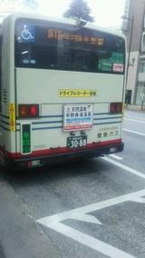 56e2468d.jpg