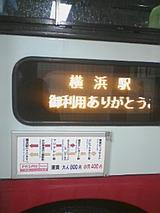 5bb29dfa.jpg