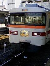 5cfa8027.jpg