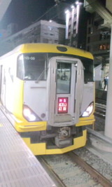 66341c54.jpg