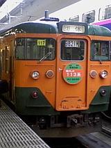 75774cb6.jpg