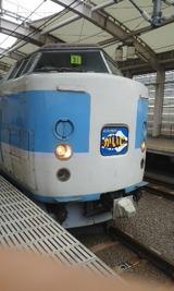 8bc12080.jpg