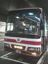 938c0f42.jpg