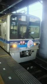 968f8a5e.jpg