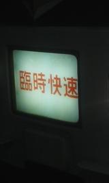 9ed00611.jpg