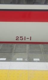 a5fa21da.jpg