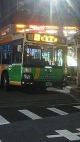 a9b79e1f.jpg