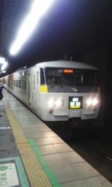 a9f8c497.jpg
