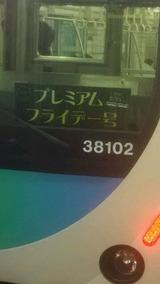 aea2b5c4.jpg