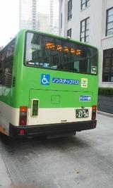 c5b3d1f1.jpg