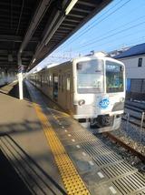 c79f0f81.jpg