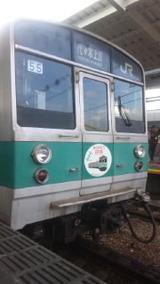 ccca8913.jpg