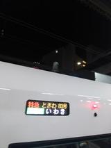 d2c85e3f.jpg