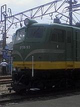 d5219e7b.jpg