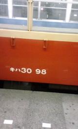 d78d418d.jpg