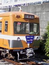 e520cf80.jpg