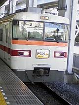 f120f451.jpg