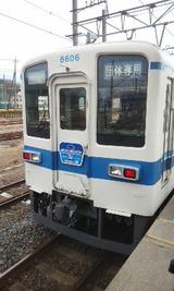f64b51ab.jpg