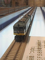 fe668e9b.jpg