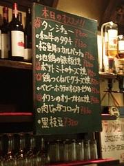 20090429YAMATO
