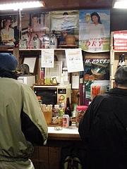 20090412堀内酒店-内装