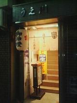 uekawa_noren200707