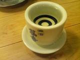 福寿酒茶碗