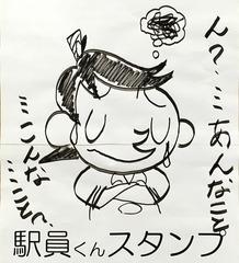 20024a75.jpg