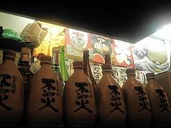 20090304尼崎大黒店内
