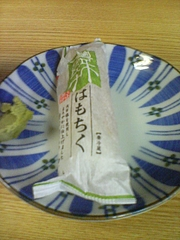 20090406上田商店-はもちく