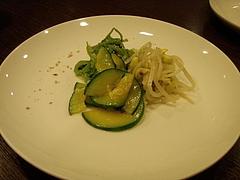 20090410ほうば-ナムル3種