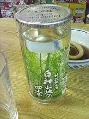 20090406上田商店-白神山地の四季