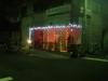20090423Battery Park Cafe