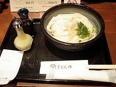 20090414うどん棒-生醤油
