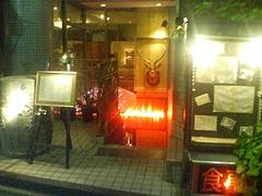 20100601onTOKYO