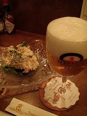 20090327ヤマト-ビール職人カニサラダ